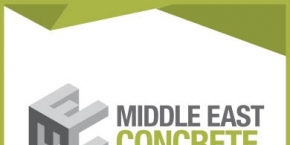 2019年阿联酋迪拜混凝土展|The Big5 Heavy & MIDDLE EAST CONCRETE
